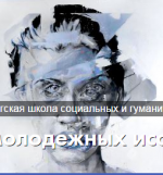 HSE Russia screenshot of website
